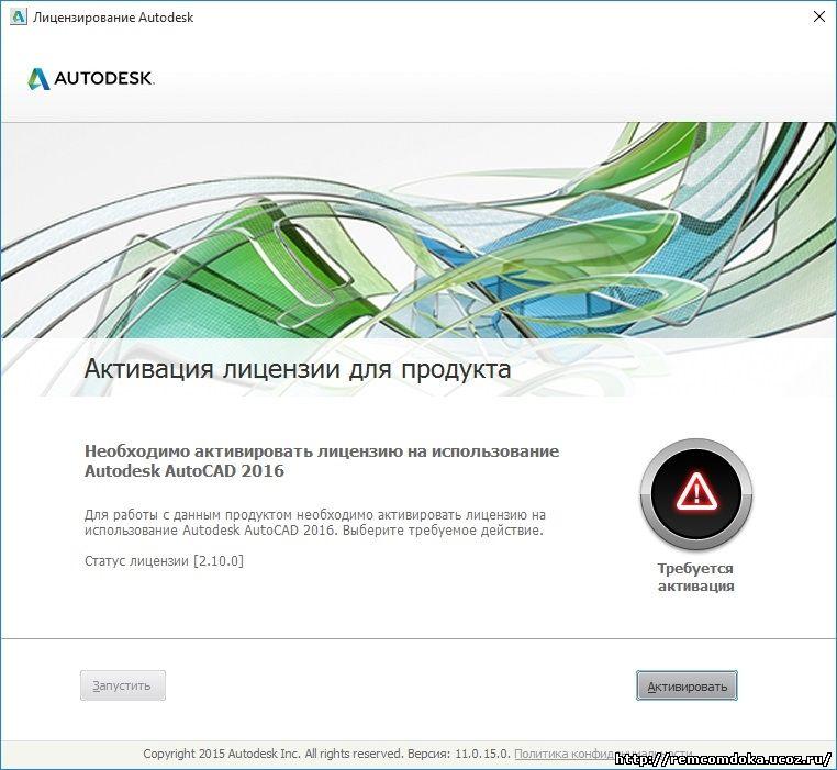 код активации autocad 2010 код активации