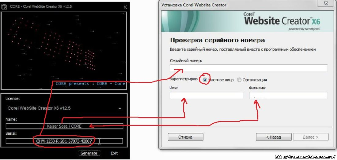 keygen corel website creator x6