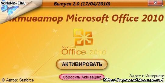 keygen от x-force xf-adsk2013_x32exe или xf-adsk2013_x64exe