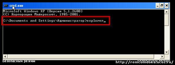 Mindrweblivecd 5.0 2 Iso